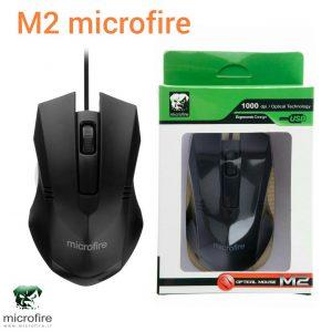 موس باسیم M2 Microfire